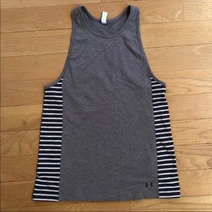 NWOT Under Armour Striped side top